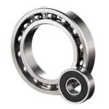 35 mm x 80 mm x 21 mm  NACHI NUP 307 cylindrical roller bearings